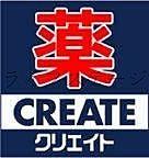 クリエイトエス・ディー浜松和田店まで400m
