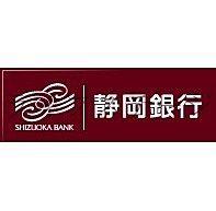 静岡銀行磐田支店まで680m