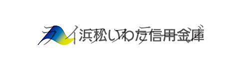 浜松磐田信用金庫浜松北支店まで250m