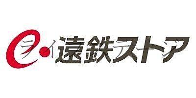 遠鉄ストア富塚店まで570m