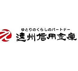 遠州信用金庫中島支店まで350m
