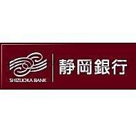 静岡銀行蜆塚支店まで520m