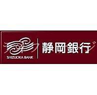 静岡銀行ささがで支店まで540m