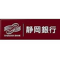 静岡銀行名塚支店まで690m