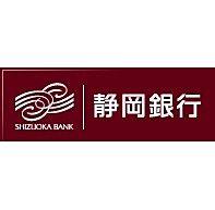 静岡銀行上島支店まで460m