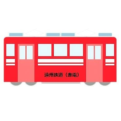 遠州鉄道上島駅まで徒歩4分