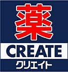 クリエイトエスディ浜松上島店まで210m