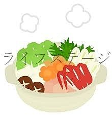 「鍋の味」といえば・・・