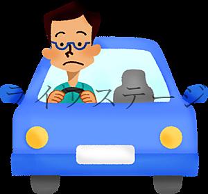 ハイブリット車(HV)・電気自動車(EV)に買い換えを考える⁉