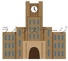 静大浜松キャンパス生さんにおすすめ!!