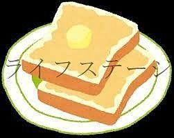最近子供たちがハマっているパンの食べ方